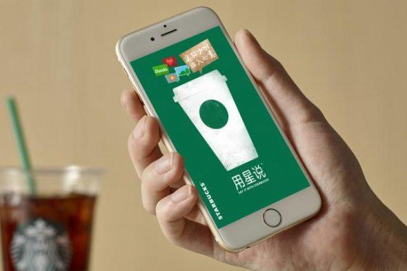 Starbucks évolue dans le social gifting avec WeChat