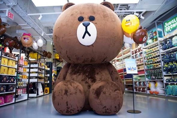 Line ouvre un magasin de jouet à New York