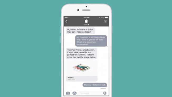 Apple se lance dans le texting BtoC