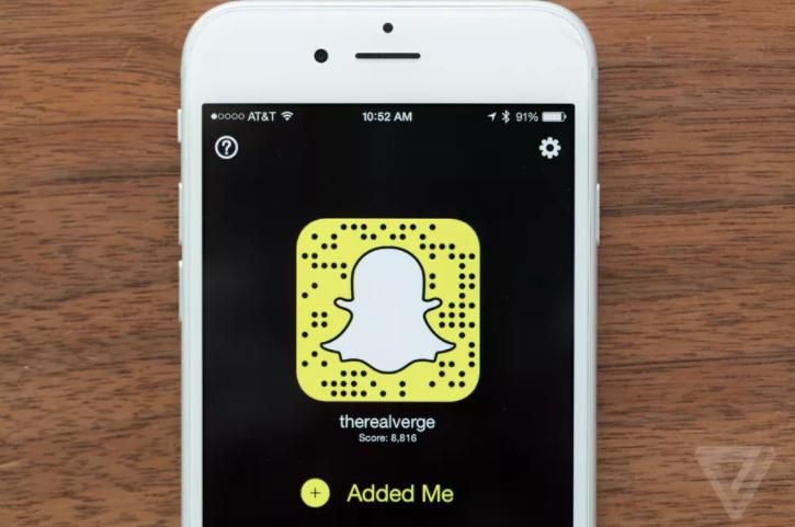 De nouvelles options de partage sur Snapchat