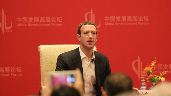 Facebook bientôt en Chine ?