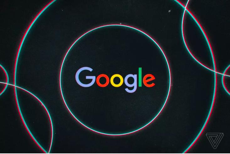 Google elimina i cookie privacy online