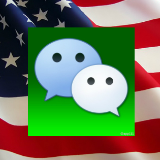 Tencent-WeChat-America-office