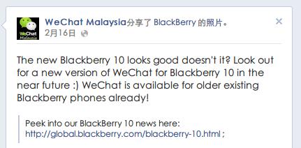 WeChat-Blackberry10-version-coming