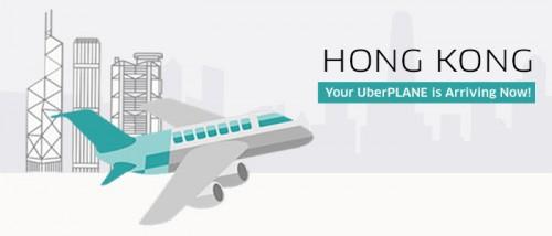 TT Uber HK